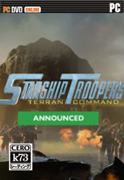 星河舰队人类命令 steam