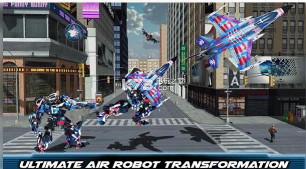 空中机器人战斗机 v20 游戏下载 截图