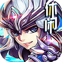 召唤三国满v版无限元宝版下载v1.0.0
