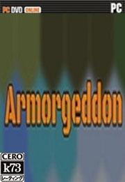 armorgeddon 游戏下载