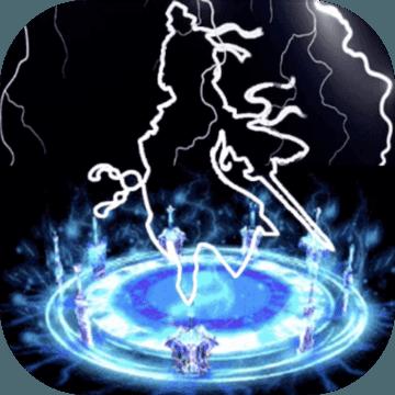 天界傳說游戲下載v1.32