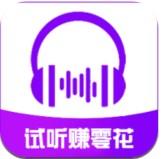 听歌一小时赚150 v1.1 app下载