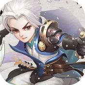 仙靈修真高爆版下載v2.0.1