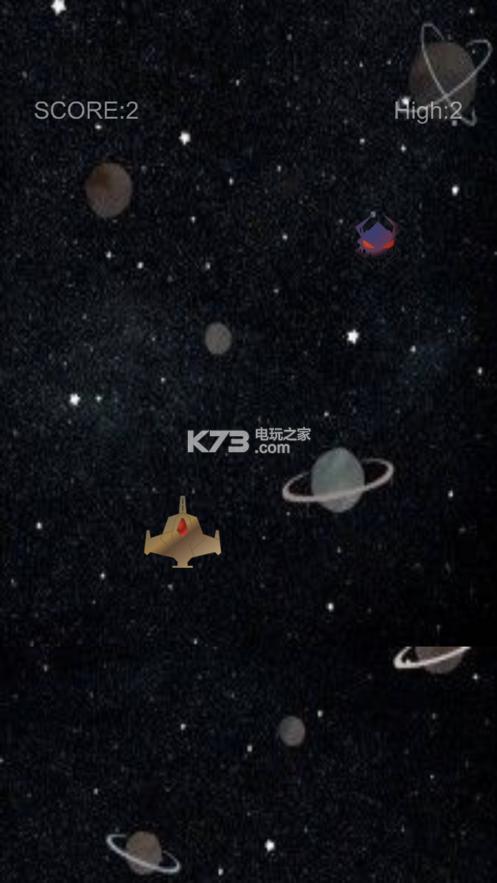 Planetary raid v1.0.3 游戏下载 截图