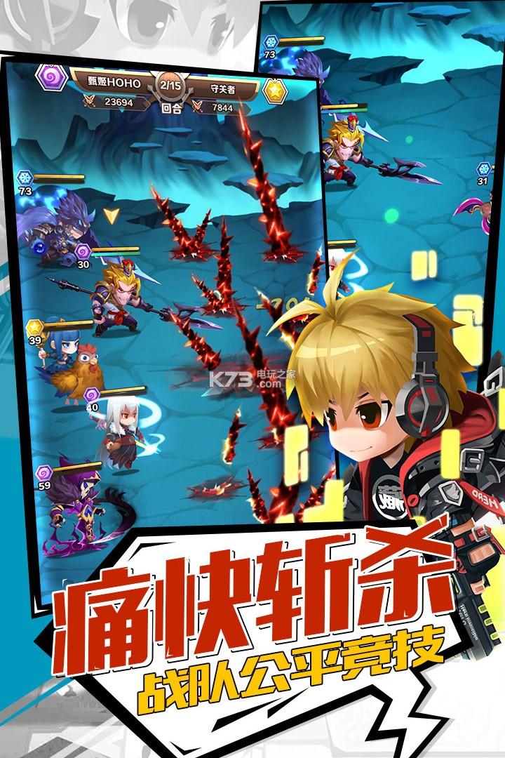 英雄大乱斗2 v1.1.0 无限钻石版下载 截图