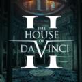 the house of da vinci2下载v1.0