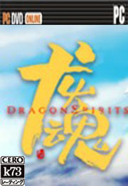 Dragon Spirits游戏下载