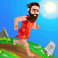 人類進化文明大亨游戲下載v1.1