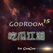 主神空间15游戏下载