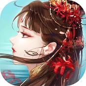 倩女幽魂手游折扣服下載v1.7.1