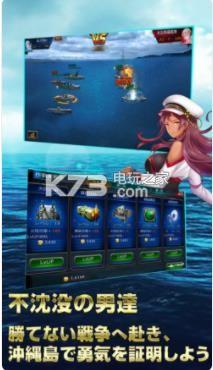 战舰Battle v1.1.1 手游下载 截图