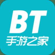 BT手游之家 v1.1.8 游戏盒子下载