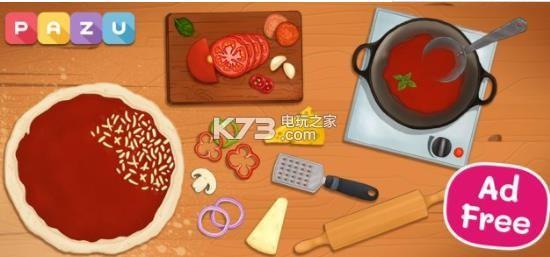 披萨烹饪大师 v1.0 游戏下载 截图