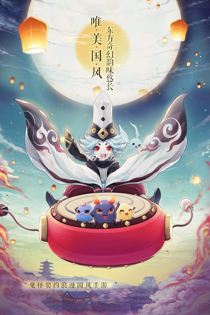 梦幻逍遥上线送萌宠 v2.4.3 手游下载 截图