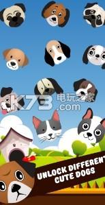 戒指里的狗 v2.0 游戏下载 截图