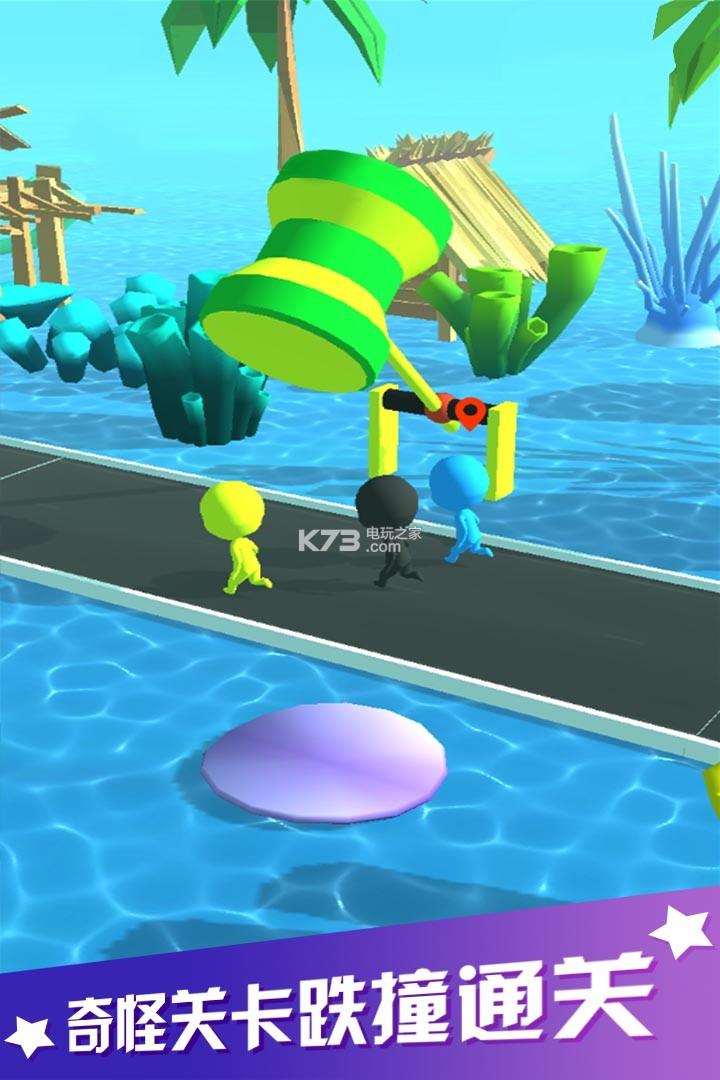 海滨酷跑 v1.1.0 手游下载 截图