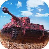坦克世界闪击战无限银币版