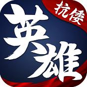 華夏英雄傳折扣服下載v1.1.0.00470003