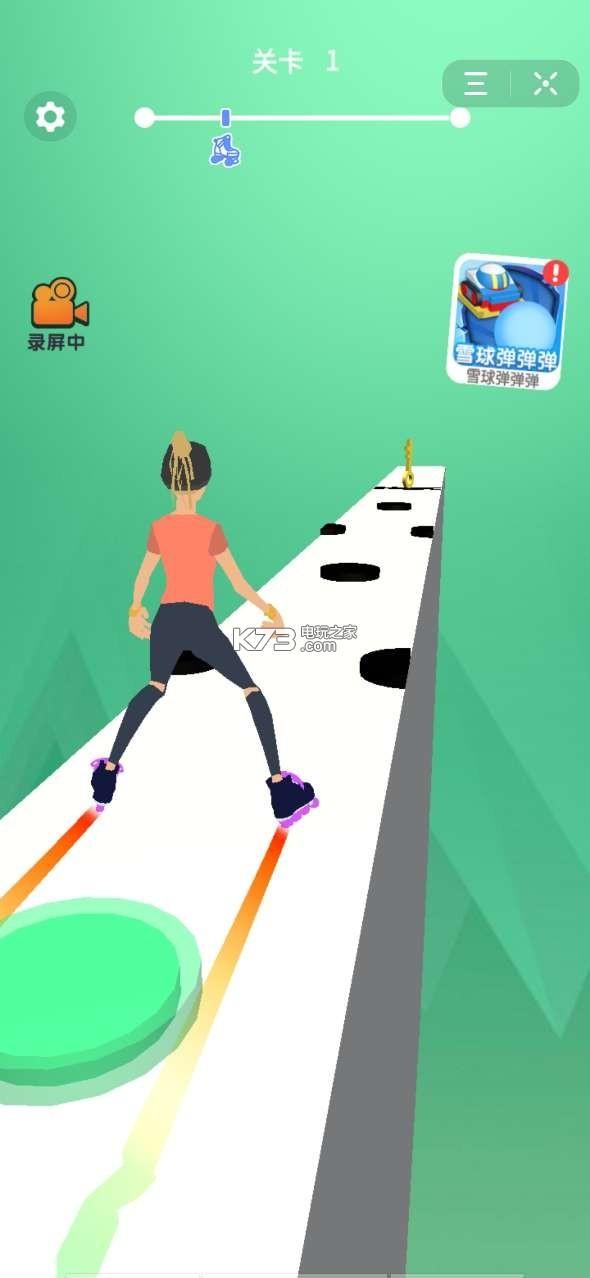 溜冰高手 v1.0 下载 截图