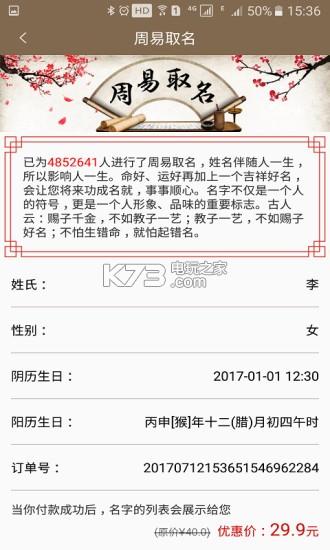 2020杨氏取名 姓姚男孩名字大全2020