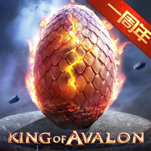 阿瓦隆之王全球服最新版下载
