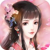 花之舞滿v版下載v1.1.1