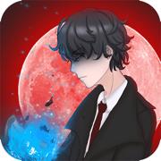 阴阳账本游戏下载v1.0.0