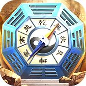 玄元剑仙华为版下载