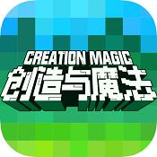 创造与魔法刷金币版下载v1.0.0110