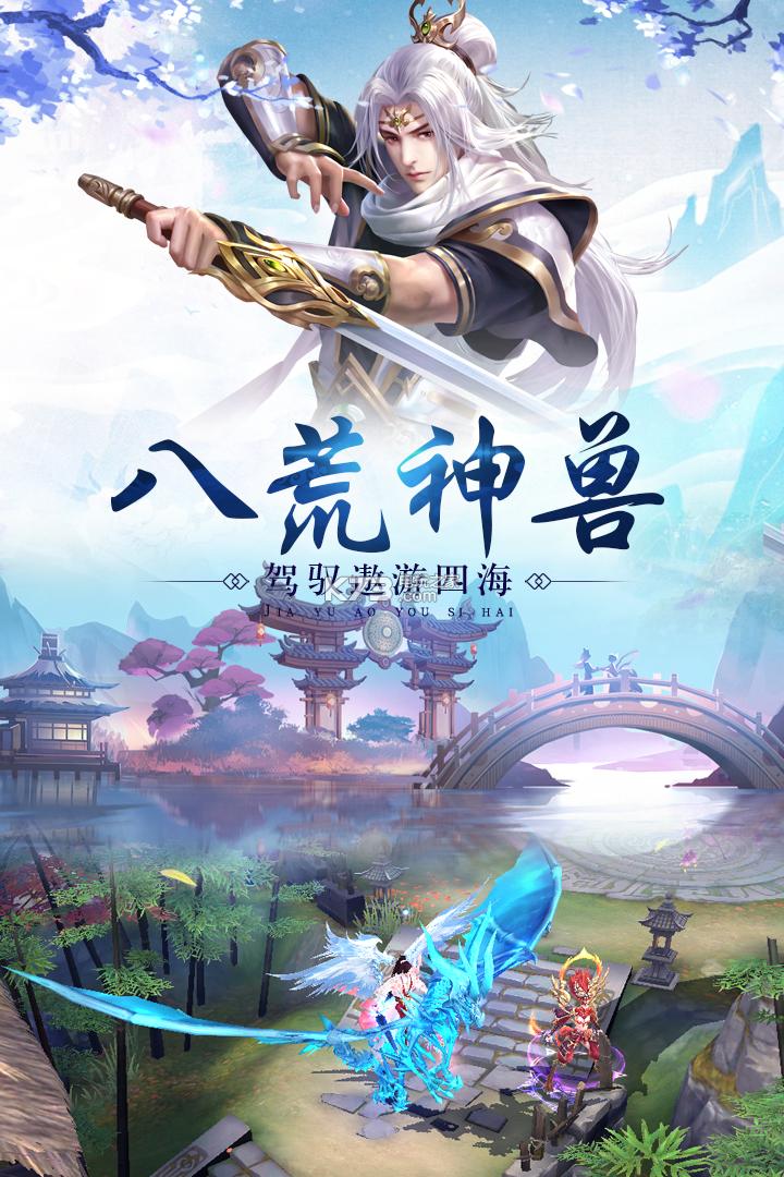 白蛇诛仙 v1.0.0 九游版下载 截图