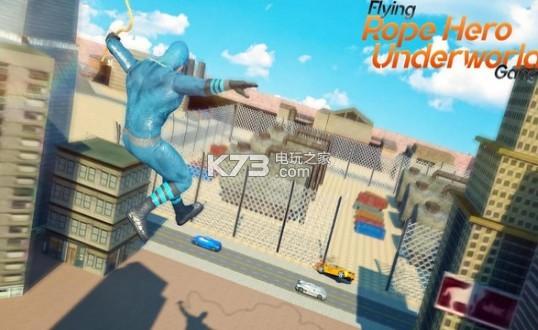 飛行繩索英雄 v1.2 游戲下載 截圖