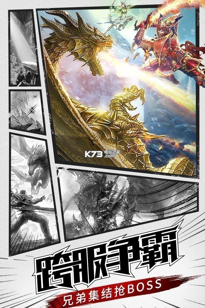 大天使之剑H5 v2.5.15 老版本下载 截图