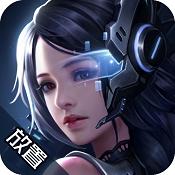 女神星球无限版下载v15.1