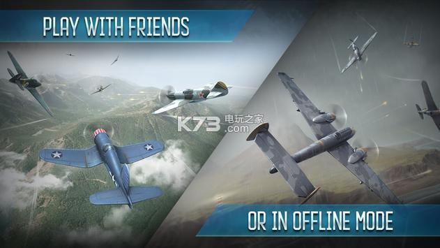 天空男爵国际战争 v1.0.7 游戏下载 截图