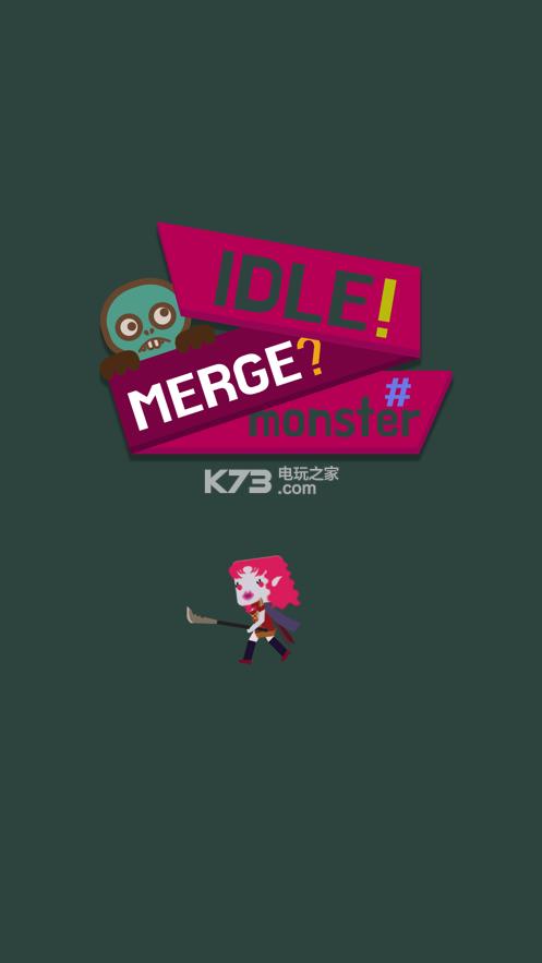 地牢怪物 v1.0.0 游戏下载 截图