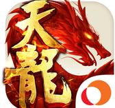 天龙外服下载v1.12.0.0