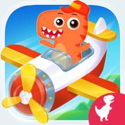 恐龙宝宝飞机游戏 v1.0 下载
