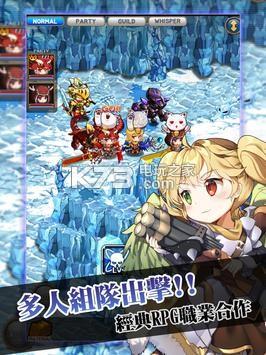 达希亚之梦 v1.0.0 游戏下载 截图