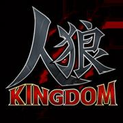 人狼KINGDOM游戏下载v1.0.0