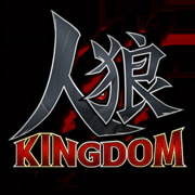 人狼KINGDOM游戲下載v1.0.0