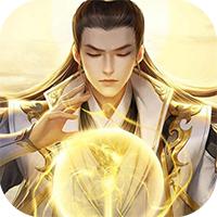 道友修仙不變態版下載v1.0.0