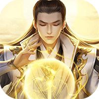 道友修仙不ios版下载v1.0.0