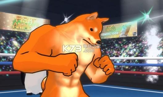 动物之战 游戏下载 截图