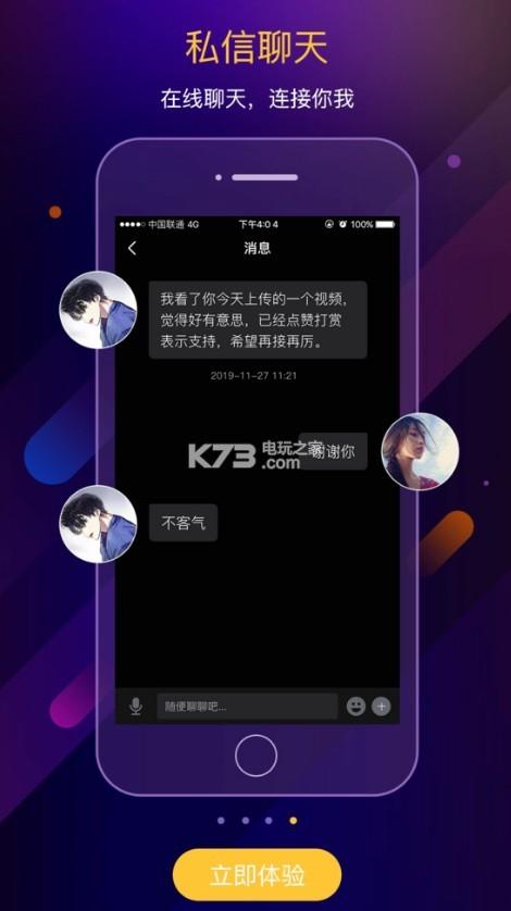 福音视频 v2.0.0 app下载 截图