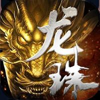 龍珠傳奇之無間道ios版下載v1.0.0