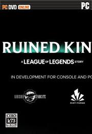 破败王者 v1.0 游戏