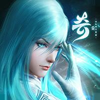 奇跡仙俠ios折扣手游下載v1.0.4.9