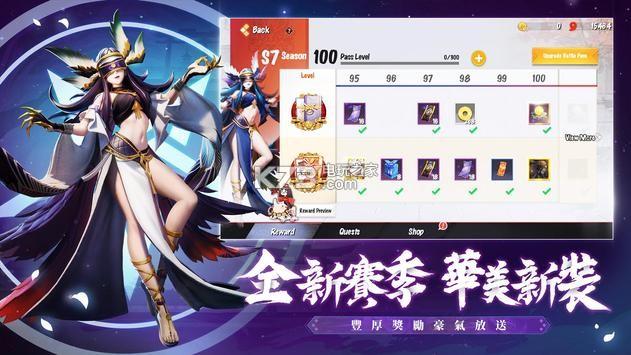 决战平安京 v3.72.0 北美服下载 截图