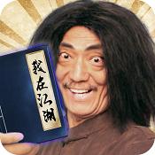 我在江湖充值返利版下載v1.4.9