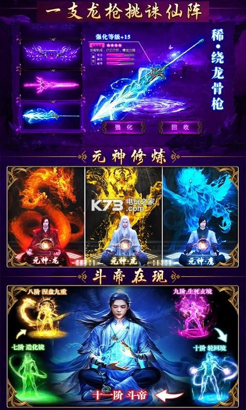 紫青双剑合体修仙 v1.0.0 变态版下载 截图